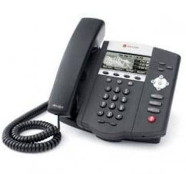 Polycom SoundPoint IP 450 PoE 2200-12450-025